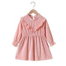 Для маленьких девочек повседневное вельветовое платье одноцветное
