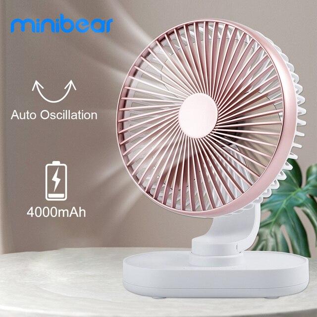 Minibear 小さなデスクファン usb ポータブルテーブルファン振動デスクトップファン 4000 mah 有償ファンための個人的な pc 夏ルーム旅行