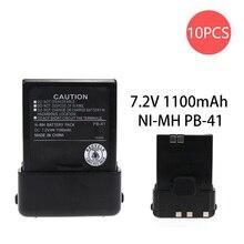 10 Pcs 1100mAh Replacement Battery for Kenwood TK-2118 TK-3118 PB-40 PB-41 7.2V NI-MH