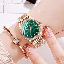 Women Watch CRRJU Fashion Luxury Diamond Watches Ladies Dress Simple Mesh Bracelet Waterproof Quartz Watches Zegarek Damski