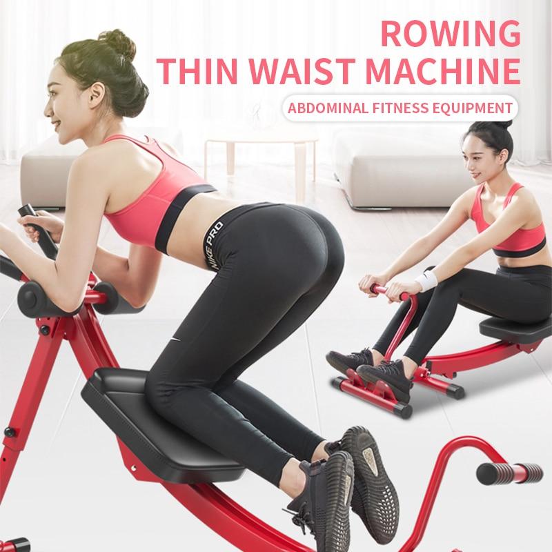 Abdominal Fitness Equipment 3-in-1 Multi-function Rowing Machine Indoor Fitness Equipment