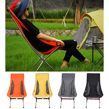 Ultra Light Camping Chair/festa Field Chairs/ Beach Chair Foldable Moon Chairs For Fishing, Bbq, Camping, Garden Supply