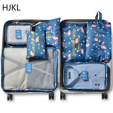 Travel Accessories Organizer Suitcase Clothes Storage Bags Finishing Portable Partition Organizers Pouch Home Wash Baggage