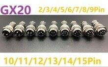 1 комплект GX20 мужской и женский 2/3/4/5/6/7/8/9/10/11/12/13/14/15Pin 20 мм провод Панель разъем авиации круговой разъем