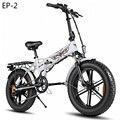 Электрический велосипед (EU Stork), 48 В, 4,0 А, 20*500, толстые шины, снег, электровелосипед, алюминий, Вт, мощный электрический велосипед, 39 км/ч, Горны...