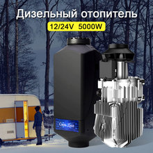 Diesel-Heater Car-Accessories Trailers Motorhome-Trucks RV 5KW 24V 12V with Remote-Lcd-Monitor