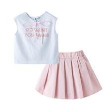 Girls suit summer 2020 fashion stitching skirt suit new medi