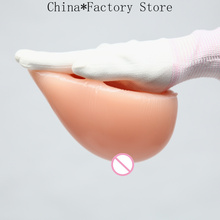 1000g/pair D Cup Adhisive Silicone Breast Form with stick Fake Boobs Tits for shemale drag queen Aritificial Chest vagina free shipping crossdresser transgender silicone breasts form forma de silicone wholesale and drop shipping 1000g pair