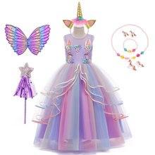 Meninas unicórnio vestido floral adolescentes vestido de baile criança festa de aniversário cosply halloween carnaval traje para crianças