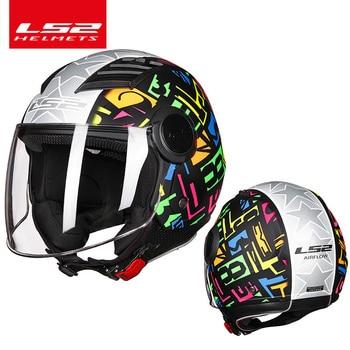 LS2 airflow motorcycle helmet 3/4 open face jet scooter half face motorbike helm capacete casco LS2 OF562 vespa helmets