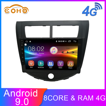 J4 Android 9.0 8-core 4+64G gps navigation 1 din android car radio for JAC J4