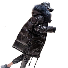 Glossy Fur Loose Waterproof