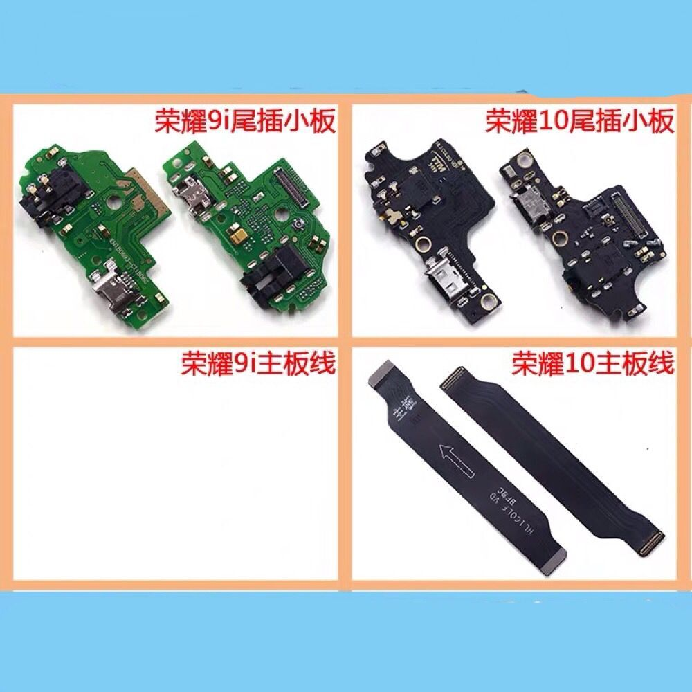 Honor9i 10 USB Charging Dock IC Connector Flex Cable Headphone Jack Microphone PCB Board Signal Antenna Replacement FPC FFC