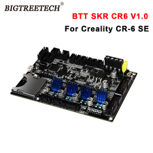 3d-Printer-Parts Skr Cr6 Creality cr-6 Bigtreetech Btt for SE Integrated-Tmc2209uart