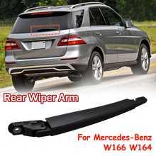 ABS сплав заднее стекло автомобиля ветрового стекла стеклоочистители руки для Mercedes-Benz W166 W164 ml GLE заднего стекла стеклоочистители руки 4-дверный