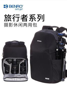 Benro Tourist 200 300 Photo Backpack DSLR Camera Bag