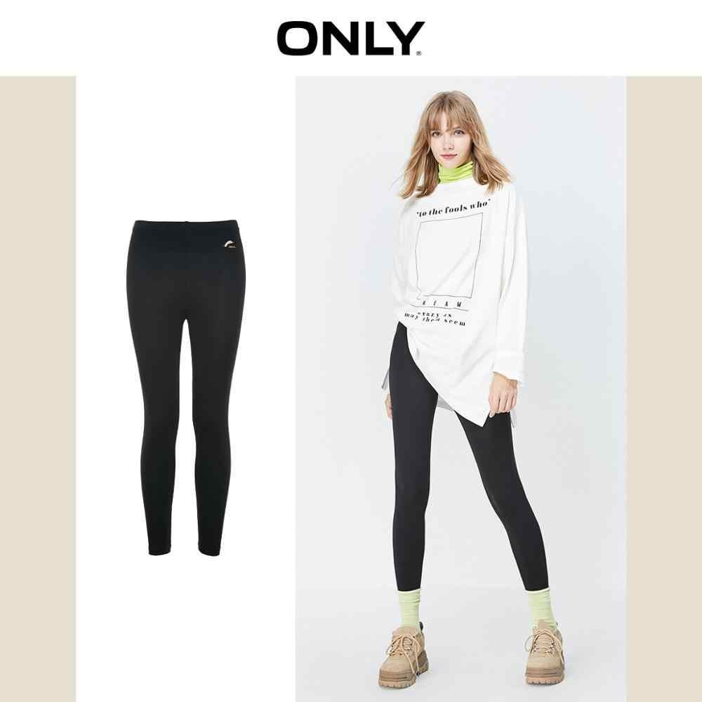 Только женские обтягивающие Стрейчевые Капри, базовые брюки, Леггинсы | 119365505
