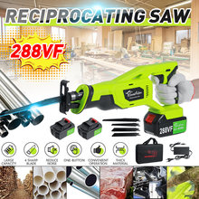 288VF Cordless Reciprocating Saw Adjustable Speed with Battery and 4 Pieces Blades Power Tools with 1/2pcs Batteries