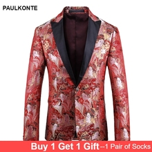 Mens suit blazer high quality high-grade embroidery court style large size mens single West business casual