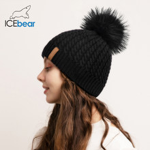 ICEbear Women's Beanie Hat Winter Hats Knitted Pompom Hat Female Winter Cap FX-HTWL002(China)