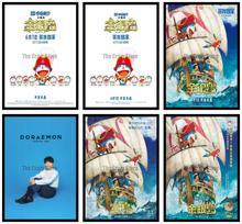 Doraemon the Movie Nobita's Treasure Island Movie Home Decorative Painting White Kraft Paper Poster 42X30cm where the wild things are movie home decorative painting white kraft paper poster 42x30cm