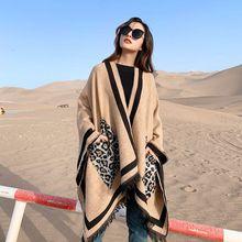 Fashion Women Leopard Print Cashmere Scarf With Pocket Winter Poncho Shawl Travel Blanket Scarves Pashmina Echarpe Mujer Bufanda
