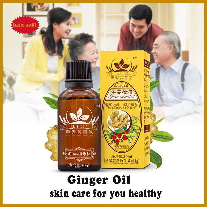 30ml Pianta Naturale Terapia Drenaggio Linfatico Olio di Zenzero Naturale Anti Invecchiamento Olio Essenziale di Massaggio Del Corpo 1