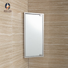 Нержавеющая сталь шкаф с зеркалом для Ванная комната кабинет шкафчик для ванной с зеркалом простой зеркальная коробка аксессуары зеркало 7023R/L