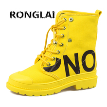 Купить с кэшбэком Women lightweight casual canvas shoes high-top fashion comfortable yellow flat women shoes wild sports shoes breathable RONGLAI