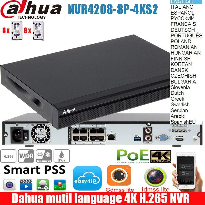 Dahua mutil שפה גרסה NVR4208 8P 4KS2 H.265 4K NVR עם 2SATA 8POE יציאות 4K H.265 dahua NVR DHI NVR4208 8P 4KS2 NVR|מקליט מעקב וידאו|אבטחה והגנה -