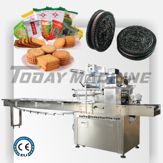 Face Mask Automatic Packing Machine, N95 Respirator Mask Disposable Flow Wrapper 3