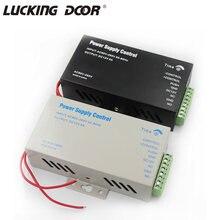 Dc12v 5a ac 110 ~ 240v дверной фотопереключатель для rfid системы