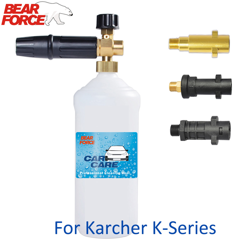 High Pressure Soap Foamer Sprayer Foam Generator Foam Gun Weapon Snow Foam Lance For Karcher K2 K3 K4 K5 K6 K7 Car Foam Washer