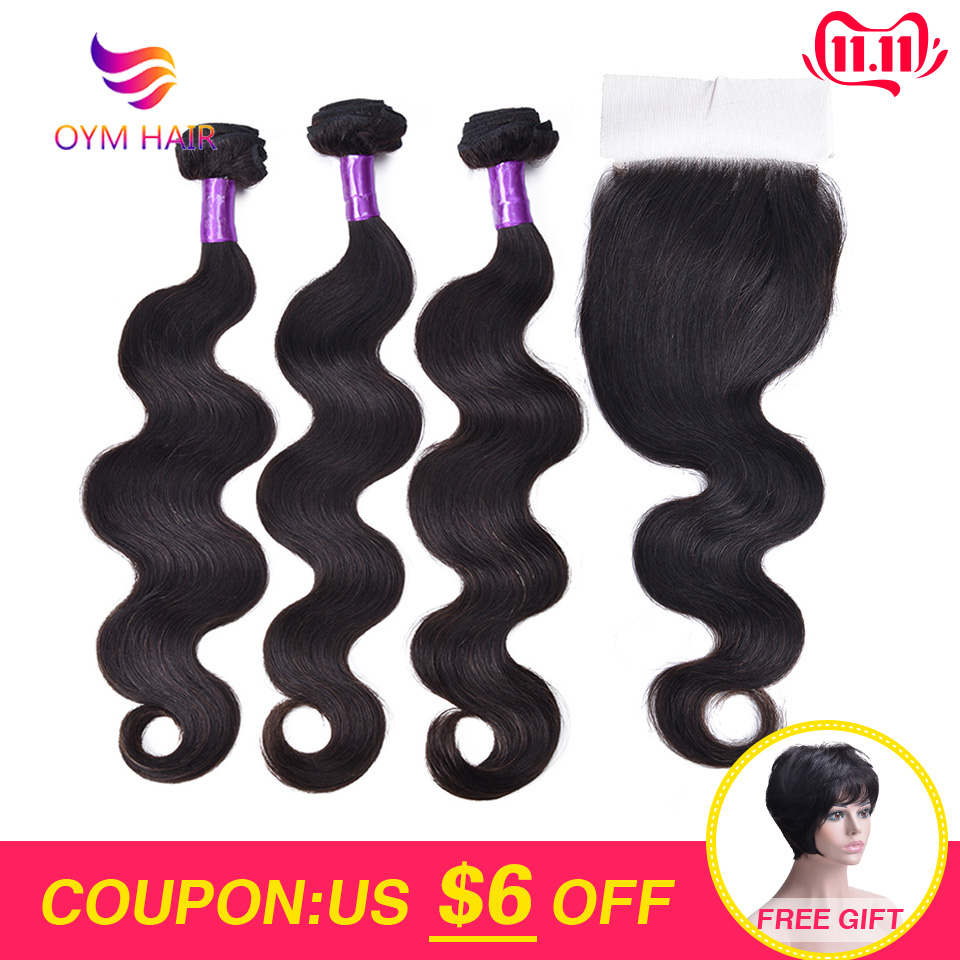 3 Bundles Body Wave Bundles With Closure Non-Remy 4Pcs/Lot Brazilian Human Hair Weave Bundles With Lace Closure