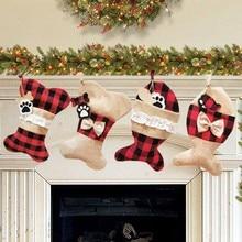 1 Pair Christmas Home Decor Stockings Pet Socks Christmas Socks Gift Bags