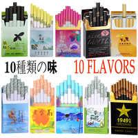 Cigarrillo de té de peonía para hombres y mujeres, cigarrillo de hierbas de té fino, cigarrillos saludables, sin nicotina y tabaco