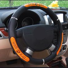 Pokrowce na kierownicę samochodową 100 Brand New odblaskowe Faux Leather elastyczny chiński smok projekt samosterujące koło do samochodu Protector tanie tanio LEDTENGJIE CN (pochodzenie) Kierownice i piasty kierownicy 0 08kg Protect the car steering wheel 00inch Iso9001 38cm 36-38 universal type