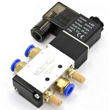 2 позиционный 5 Пневматический электромагнитный клапан 4v210