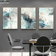 Abstract Smear Light Color Home Decor Wall Art Canvas Painting Hand Painted Qil Painting Poster Modern Decoration Prints Picture