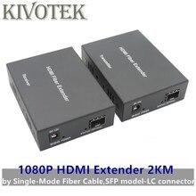 1080 1080p hdmi エクステンダートランシーバアダプタ延長 HD ビデオ送信者/受信機 2 キロ繊維ケーブル、 SFP コネクタ送料無料
