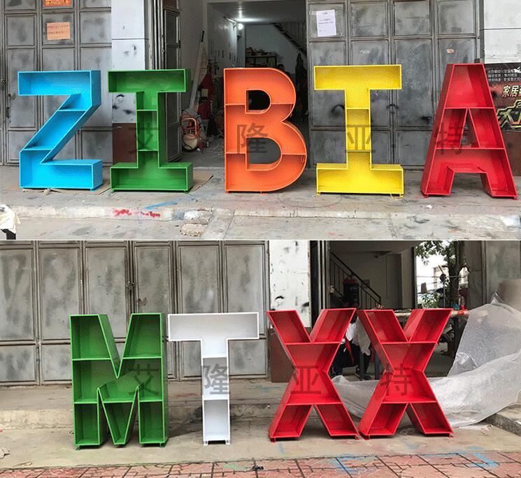 Креативные кованые буквы полки для книжных шкафов классная комната, для стен Висячие книжные витрины полки китайский и английский - 4