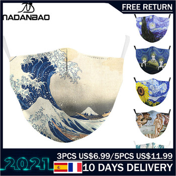 NADANBAO Classic Van Gogh Oil Draw Print Face Fashion Masks Mouth Adult Reusable Washable Fabric Mask Women Cover - discount item  60% OFF Mask