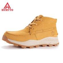 Мужские походные ботинки humtto из натуральной кожи для спорта