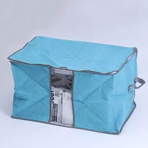 Organizer Pillow Blanket Storage-Bag Portable Quilt New for Folding