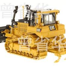 Стиль DM Картер Сплав Инженерная модель автомобиля CAT 1: 50 D6t игрушечный бульдозер моделирование автомобиля 85197