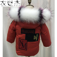 Children's Down Jacket Baby Boy and Girl Section Thick Large Collar White Duck