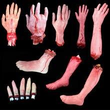 Decorações para halloween, adereços de halloween, decoração horrível, sangue quebrado, látex, dedos falsos, pernas, braço, pés, brinquedo triplo para decoração da casa mal-assombrada