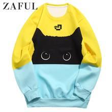 ZAFUL Color Block Black Cat Print Sweatshirt Digital 3D Sweatshirts Animal Bright Mens Tops Long Sleeves Autumn 2019