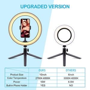 Image 5 - 26ซม./10นิ้วแหวนโคมไฟแหวนกล้องขาตั้งผู้ถือโทรศัพท์มือถือสำหรับสตรีมสด/แต่งหน้า/youtubeวิดีโอ/ถ่ายภาพ