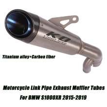 Комплект трубок выхлопной трубы для мотоцикла глушитель без
